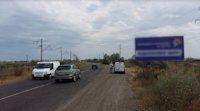 Билборд №218038 в городе Затока (Одесская область), размещение наружной рекламы, IDMedia-аренда по самым низким ценам!