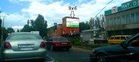 Брандмауэр №218053 в городе Одесса (Одесская область), размещение наружной рекламы, IDMedia-аренда по самым низким ценам!