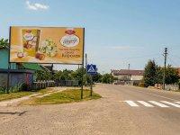 Билборд №218075 в городе Костичаны (Черновицкая область), размещение наружной рекламы, IDMedia-аренда по самым низким ценам!