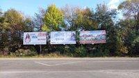 Билборд №218080 в городе Магала (Черновицкая область), размещение наружной рекламы, IDMedia-аренда по самым низким ценам!