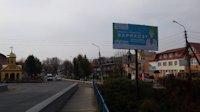 Билборд №218085 в городе Глыбокая (Черновицкая область), размещение наружной рекламы, IDMedia-аренда по самым низким ценам!