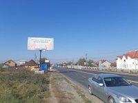 Билборд №218092 в городе Мамаевцы (Черновицкая область), размещение наружной рекламы, IDMedia-аренда по самым низким ценам!