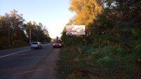 Билборд №218097 в городе Магала (Черновицкая область), размещение наружной рекламы, IDMedia-аренда по самым низким ценам!
