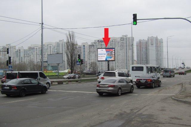 Экран №218266 в городе Киев (Киевская область), размещение наружной рекламы, IDMedia-аренда по самым низким ценам!