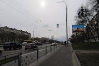 Экран №218279 в городе Киев (Киевская область), размещение наружной рекламы, IDMedia-аренда по самым низким ценам!