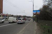 Экран №218345 в городе Киев (Киевская область), размещение наружной рекламы, IDMedia-аренда по самым низким ценам!