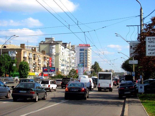 Крыша №218446 в городе Киев (Киевская область), размещение наружной рекламы, IDMedia-аренда по самым низким ценам!