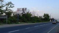 Билборд №218610 в городе Мелитополь (Запорожская область), размещение наружной рекламы, IDMedia-аренда по самым низким ценам!
