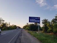 Билборд №218611 в городе Мелитополь (Запорожская область), размещение наружной рекламы, IDMedia-аренда по самым низким ценам!