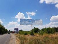 Билборд №218613 в городе Мелитополь (Запорожская область), размещение наружной рекламы, IDMedia-аренда по самым низким ценам!
