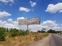 Билборд №218614 в городе Мелитополь (Запорожская область), размещение наружной рекламы, IDMedia-аренда по самым низким ценам!