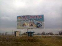 Билборд №218618 в городе Мелитополь (Запорожская область), размещение наружной рекламы, IDMedia-аренда по самым низким ценам!