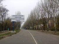 Билборд №218620 в городе Мелитополь (Запорожская область), размещение наружной рекламы, IDMedia-аренда по самым низким ценам!