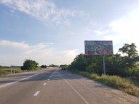 Билборд №218621 в городе Мелитополь (Запорожская область), размещение наружной рекламы, IDMedia-аренда по самым низким ценам!