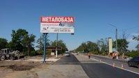 Билборд №218625 в городе Мелитополь (Запорожская область), размещение наружной рекламы, IDMedia-аренда по самым низким ценам!