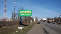 Билборд №218628 в городе Мелитополь (Запорожская область), размещение наружной рекламы, IDMedia-аренда по самым низким ценам!