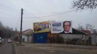 Билборд №218629 в городе Мелитополь (Запорожская область), размещение наружной рекламы, IDMedia-аренда по самым низким ценам!