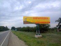 Билборд №218631 в городе Мелитополь (Запорожская область), размещение наружной рекламы, IDMedia-аренда по самым низким ценам!