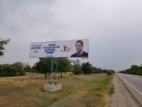 Билборд №218632 в городе Мелитополь (Запорожская область), размещение наружной рекламы, IDMedia-аренда по самым низким ценам!