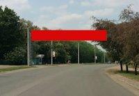 Растяжка №218659 в городе Константиновка (Донецкая область), размещение наружной рекламы, IDMedia-аренда по самым низким ценам!