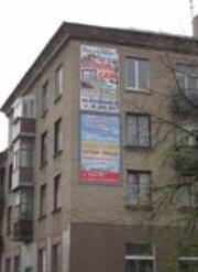 Билборд №218766 в городе Дружковка (Донецкая область), размещение наружной рекламы, IDMedia-аренда по самым низким ценам!