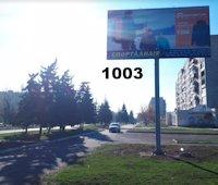 Билборд №218770 в городе Дружковка (Донецкая область), размещение наружной рекламы, IDMedia-аренда по самым низким ценам!