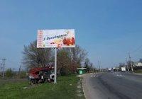 Билборд №218774 в городе Дружковка (Донецкая область), размещение наружной рекламы, IDMedia-аренда по самым низким ценам!