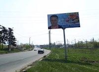 Билборд №218775 в городе Дружковка (Донецкая область), размещение наружной рекламы, IDMedia-аренда по самым низким ценам!