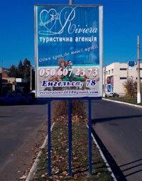 Ситилайт №218777 в городе Дружковка (Донецкая область), размещение наружной рекламы, IDMedia-аренда по самым низким ценам!
