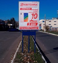 Ситилайт №218779 в городе Дружковка (Донецкая область), размещение наружной рекламы, IDMedia-аренда по самым низким ценам!