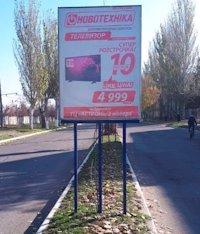 Ситилайт №218780 в городе Дружковка (Донецкая область), размещение наружной рекламы, IDMedia-аренда по самым низким ценам!