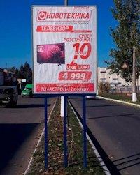 Ситилайт №218781 в городе Дружковка (Донецкая область), размещение наружной рекламы, IDMedia-аренда по самым низким ценам!