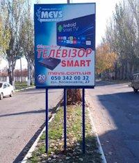 Ситилайт №218782 в городе Дружковка (Донецкая область), размещение наружной рекламы, IDMedia-аренда по самым низким ценам!