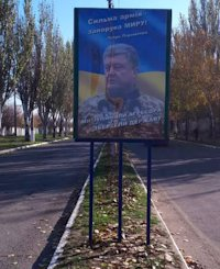 Ситилайт №218784 в городе Дружковка (Донецкая область), размещение наружной рекламы, IDMedia-аренда по самым низким ценам!