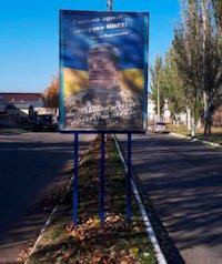 Ситилайт №218787 в городе Дружковка (Донецкая область), размещение наружной рекламы, IDMedia-аренда по самым низким ценам!