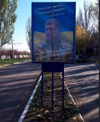 Ситилайт №218789 в городе Дружковка (Донецкая область), размещение наружной рекламы, IDMedia-аренда по самым низким ценам!