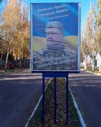 Ситилайт №218791 в городе Дружковка (Донецкая область), размещение наружной рекламы, IDMedia-аренда по самым низким ценам!