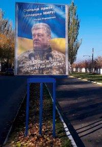 Ситилайт №218793 в городе Дружковка (Донецкая область), размещение наружной рекламы, IDMedia-аренда по самым низким ценам!