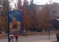 Ситилайт №218798 в городе Дружковка (Донецкая область), размещение наружной рекламы, IDMedia-аренда по самым низким ценам!