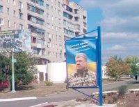Ситилайт №218799 в городе Дружковка (Донецкая область), размещение наружной рекламы, IDMedia-аренда по самым низким ценам!