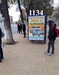Ситилайт №218811 в городе Дружковка (Донецкая область), размещение наружной рекламы, IDMedia-аренда по самым низким ценам!