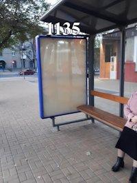 Ситилайт №218812 в городе Дружковка (Донецкая область), размещение наружной рекламы, IDMedia-аренда по самым низким ценам!