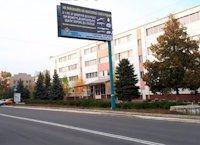 Билборд №218816 в городе Константиновка (Донецкая область), размещение наружной рекламы, IDMedia-аренда по самым низким ценам!