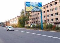 Билборд №218820 в городе Константиновка (Донецкая область), размещение наружной рекламы, IDMedia-аренда по самым низким ценам!