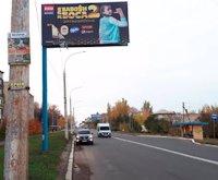 Билборд №218823 в городе Константиновка (Донецкая область), размещение наружной рекламы, IDMedia-аренда по самым низким ценам!