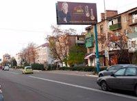 Билборд №218824 в городе Константиновка (Донецкая область), размещение наружной рекламы, IDMedia-аренда по самым низким ценам!