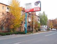 Билборд №218825 в городе Константиновка (Донецкая область), размещение наружной рекламы, IDMedia-аренда по самым низким ценам!