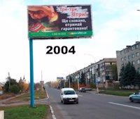 Билборд №218827 в городе Константиновка (Донецкая область), размещение наружной рекламы, IDMedia-аренда по самым низким ценам!