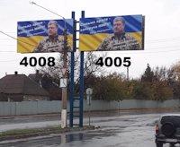 Билборд №218841 в городе Краматорск (Донецкая область), размещение наружной рекламы, IDMedia-аренда по самым низким ценам!