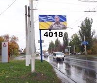 Билборд №218843 в городе Краматорск (Донецкая область), размещение наружной рекламы, IDMedia-аренда по самым низким ценам!